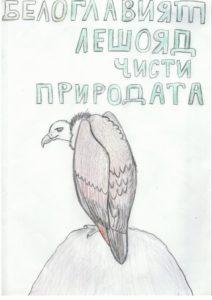Нилай Ахмед-4кл.